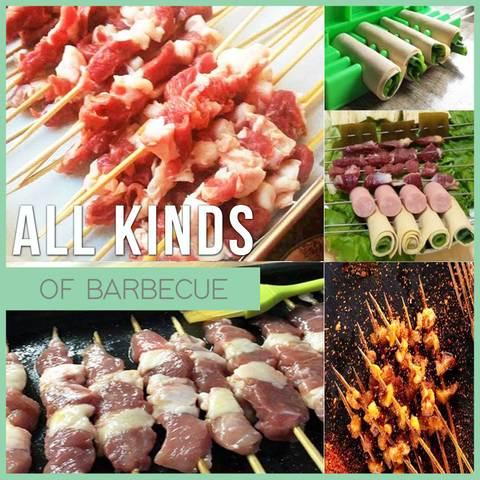 Multi-Functional Rapid Barbecue Skewer