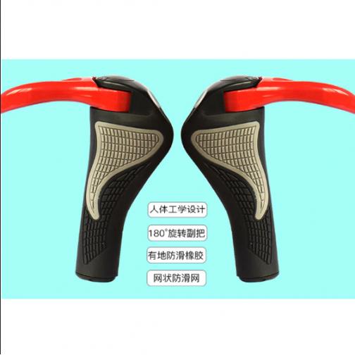Premium Ergonomic Bicycle Grips