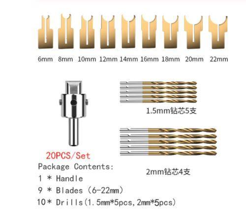 Premium Beads Drill Bit Set