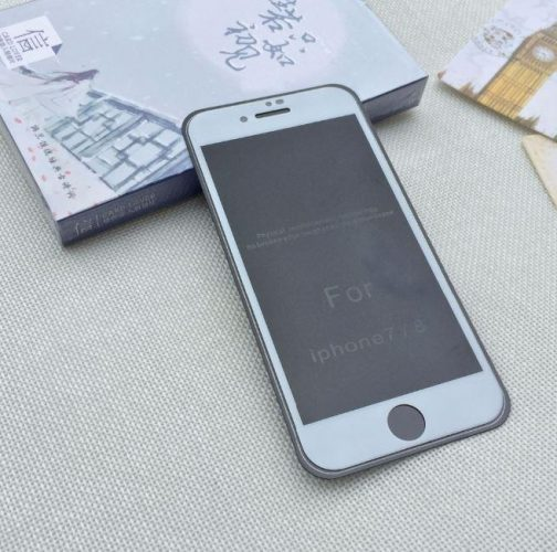 Privacy Screen Protector