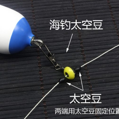Fishing Float Bobber Stops Space Beans Connectors