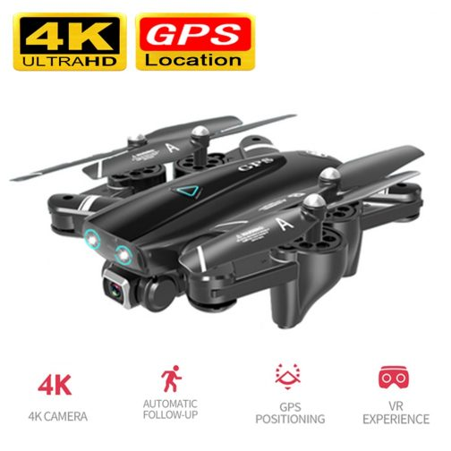 S167 GPS Drone With Camera