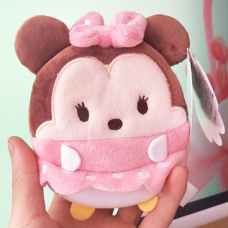 Cute Mini Cartoon Plush Wallet