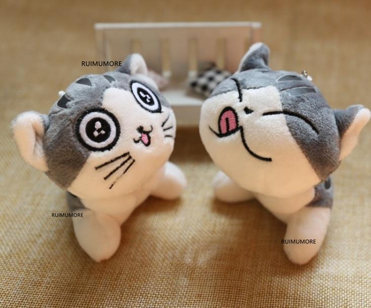 Adorable Cat Plush Toy